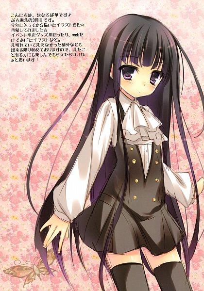 Hana Works 3 - Nanaroba Hana