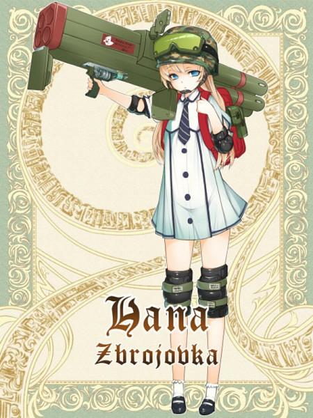 Hana Zbrojobka - Silver Rain