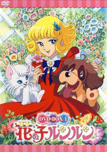 Tags: Anime, Toei Animation, Hana no Ko Lunlun, Lunlun, Cato (Lunlun), Nubo, DVD (Source), Official Art, Scan, Flower Angel