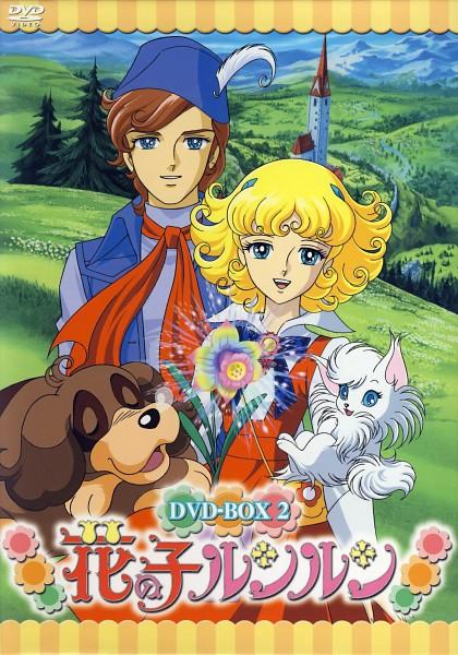 Tags: Anime, Toei Animation, Hana no Ko Lunlun, Lunlun, Cato (Lunlun), Nubo, Serge (Lunlun), Official Art, Scan, DVD (Source), Flower Angel