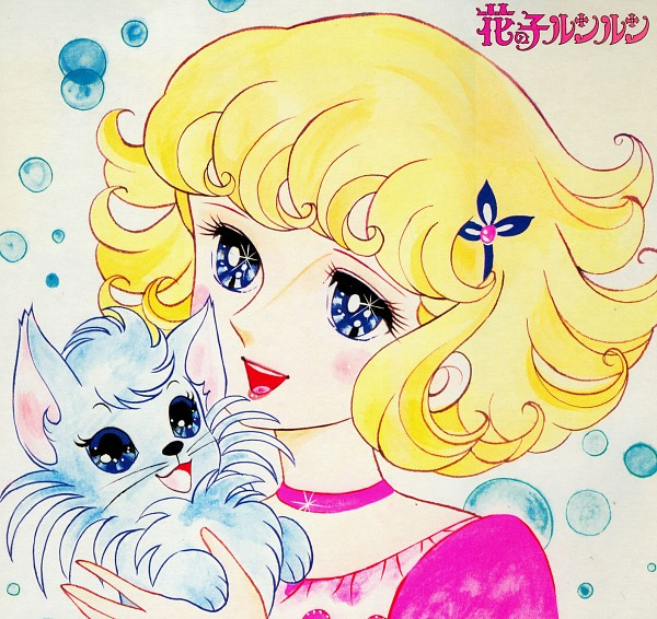 Tags: Anime, Toei Animation, Hana no Ko Lunlun, Lunlun, Cato (Lunlun), Flower Angel