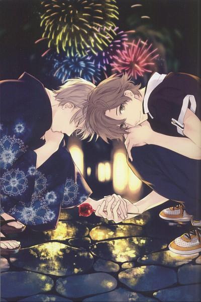 Hana no Mizo Shiru (Only The Flower Knows) - Takarai Rihito