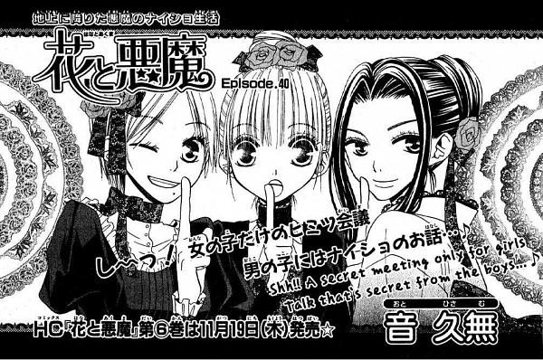 Tags: Anime, Hisamu Oto, Hana to Akuma, Hana (Hana to Akuma)