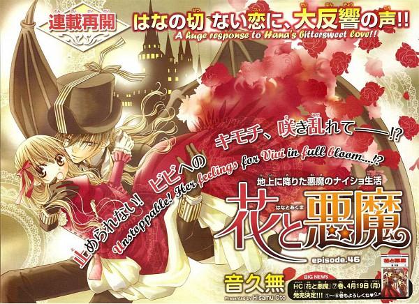 Tags: Anime, Hisamu Oto, Hana to Akuma, Vivi (Hana to Akuma), Hana (Hana to Akuma), Scan