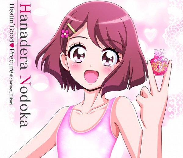Tags: Anime, Hikari (Pixiv Id 670894), Healin'Good♥Precure, Hanadera Nodoka, Nodoka Hanadera