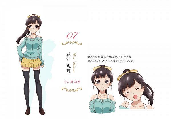 Tags: Anime, Sano Takao, Silver Link, Ore ga Ojou-sama Gakkou ni Shomin Sample Toshite Rachirareta Ken, Hanae Eri, Cover Image, Official Art, Character Sheet, PNG Conversion