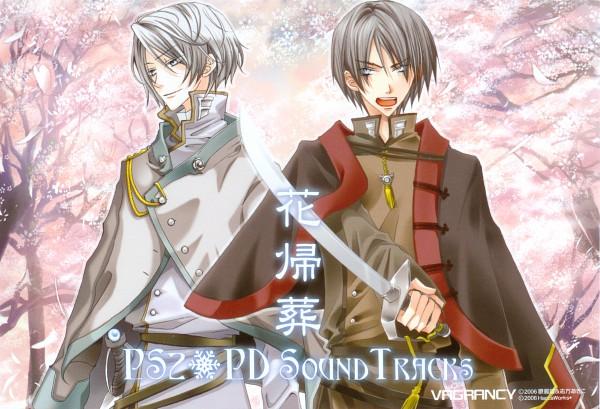 Tags: Anime, HaccaWorks, Hanakisou, Kaina, Ginshu (Hanakisou), CG Art