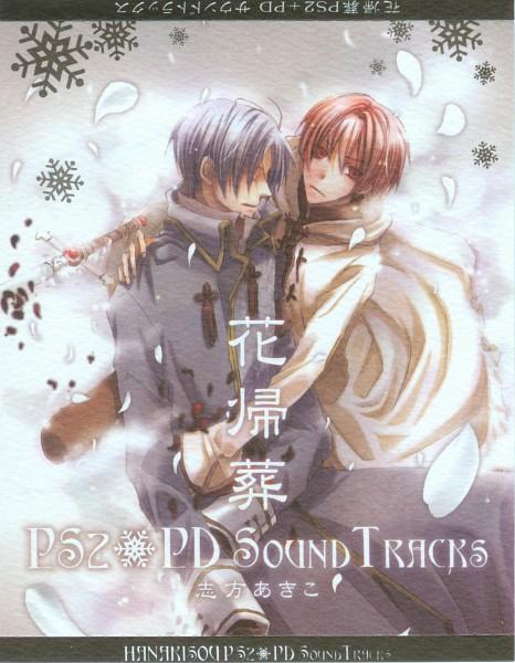 Tags: Anime, HaccaWorks, Hanakisou, Kuroto, Hanashiro, CD (Source)