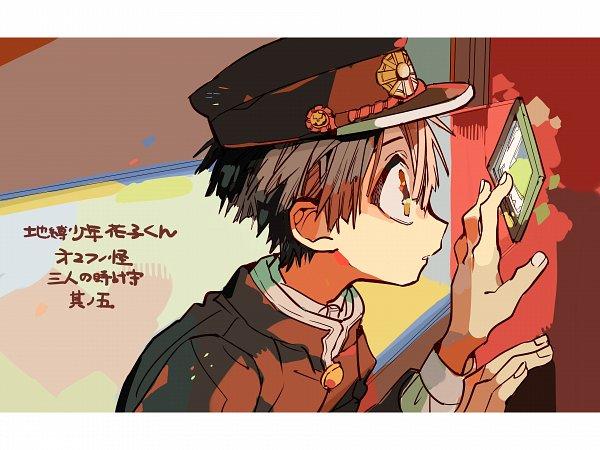 Tags: Anime, Aida Iro, Jibaku Shounen Hanako-kun, Hanako-kun, Looking Out Window, Wide Eyes, Official Art, Wallpaper, 4K Ultra HD Wallpaper, HD Wallpaper, Translation Request