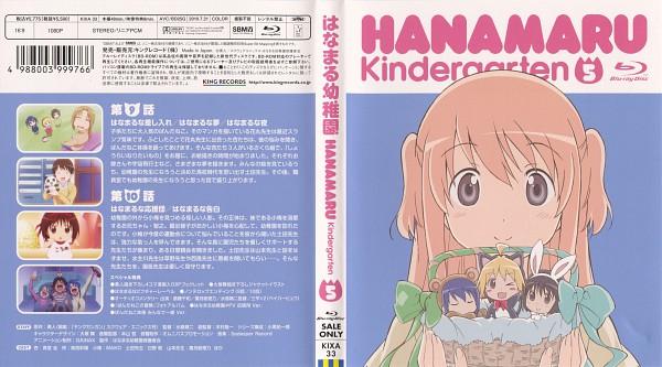 Tags: Anime, Gainax, Hanamaru Kindergarten, Hiiragi (Hanamaru), Anzu (Hanamaru), Tsuchida (Hanamaru), Koume (Hanamaru), Yamamoto Nanako, Scan, DVD (Source), Artist Request, Wallpaper, Official Art