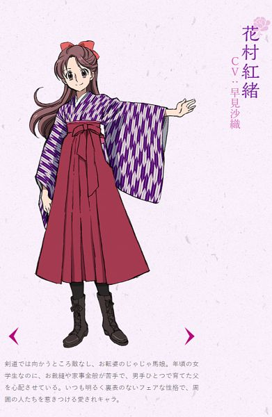 Tags: Anime, Haikara-san ga Tooru, Hanamura Benio, Official Art, Character Sheet