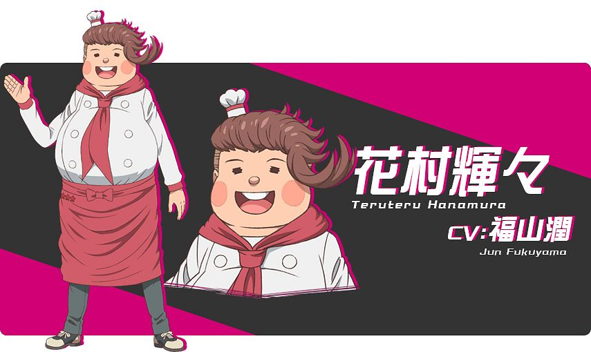 Hanamura Teruteru - Super Danganronpa 2