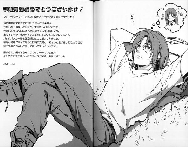 Tags: Anime, Kazuki Yone, Hanaoni, Official Art, Manga Page, Scan
