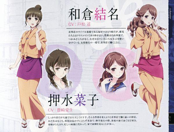 Tags: Anime, Kishida Mel, P.A. Works, Hanasaku Iroha, Wakura Yuina, Oshimizu Nako, Wallpaper, Official Art, Character Sheet, Scan, The Colors Of The Blooming