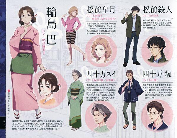 Tags: Anime, Kishida Mel, P.A. Works, Hanasaku Iroha, Wajima Tomoe, Shijima Enishi, Shijima Sui, Matsumae Satsuki, Scan, Wallpaper, Official Art, Character Request, The Colors Of The Blooming