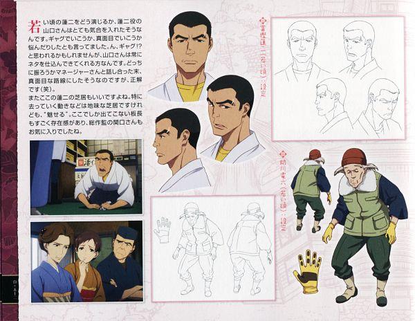 Tags: Anime, P.A. Works, Hanasaku Iroha, Sukekawa Denroku, Togashi Renji, Official Art, Scan, Wallpaper, The Colors Of The Blooming