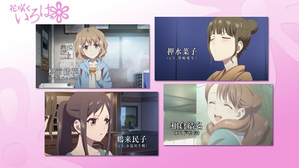 Tags: Anime, Hanasaku Iroha, Matsumae Ohana, Wakura Yuina, Tsurugi Minko, Oshimizu Nako, Character Sheet, Screenshot, Wallpaper, The Colors Of The Blooming