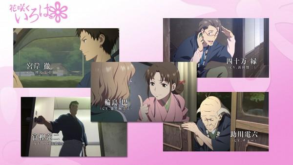 Tags: Anime, Hanasaku Iroha, Sukekawa Denroku, Matsumae Ohana, Togashi Renji, Miyagishi Tooru, Shijima Enishi, Wajima Tomoe, Character Sheet, Screenshot, Wallpaper, The Colors Of The Blooming