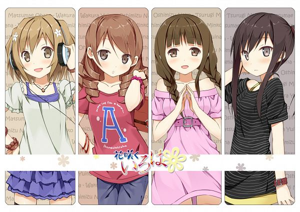 Tags: Anime, Sky-Freedom, Hanasaku Iroha, Wakura Yuina, Tsurugi Minko, Oshimizu Nako, Matsumae Ohana, The Colors Of The Blooming