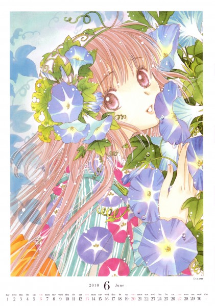 Tags: Anime, CLAMP, Kobato., Kobato. Calendar 2010, Hanato Kobato, Morning Glory, Mobile Wallpaper, Official Art, Scan