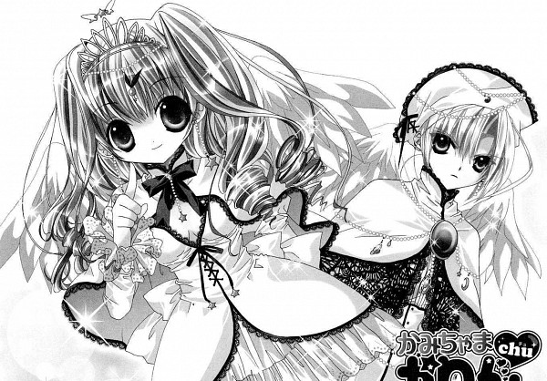 Tags: Anime, Koge-Donbo*, Kami-chama Karin, Hanazono Karin, Kujyou Kazune, Official Art, Manga Page, Scan
