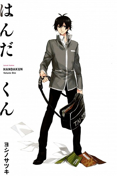 Tags: Anime, Yoshino Satsuki, Barakamon, Handa-kun, Handa Seishuu, Scan, Mobile Wallpaper, Official Art, Manga Cover