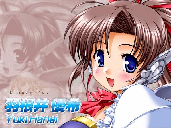 Tags: Anime, Binary Pot, Hanei Yuki, Wallpaper