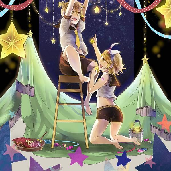 Hanging Star - Star (Symbol)