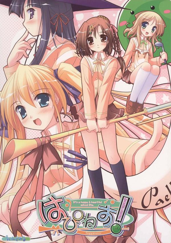 Tags: Anime, Ko~cha, Happiness (Series), Kohinata Sumomo, Takamine Koyuki, Kamisaka Haruhi, Hiiragi Anri, Official Art