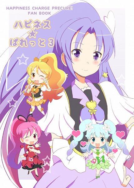Tags: Anime, Pixiv Id 200954, HappinessCharge Precure!, Shirayuki Hime, Cure Honey, Aino Megumi, Cure Fortune, Cure Princess, Oumori Yuuko, Cure Lovely, Hikawa Iona, Flamenco, Yellow Skirt