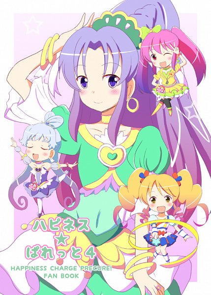 Tags: Anime, Pixiv Id 200954, HappinessCharge Precure!, Cure Princess, Oumori Yuuko, Cure Lovely, Hikawa Iona, Shirayuki Hime, Cure Honey, Aino Megumi, Cure Fortune, Ballerina Outfit, Popcorn Cheer