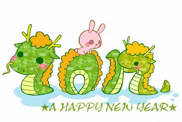 Tags: Anime, Haruka0426, Character Symbol, Egasumi, Chinese Dragon, Pixiv, Happy 2012