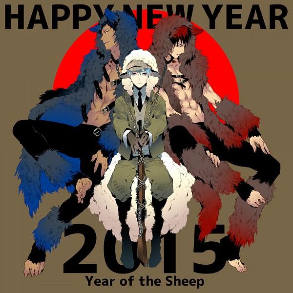 Happy 2015 - New Year