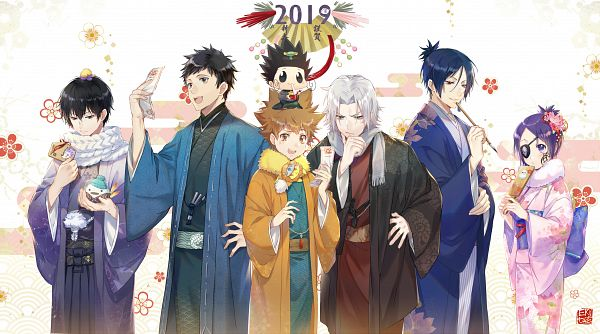 Happy 2019 - New Year