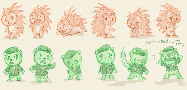 Tags: Anime, Happy Tree Friends, Flippy, Flaky, Facebook Cover, Artist Request