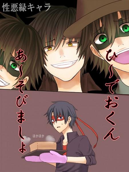 Tags: Anime, Uniikura, Happy Tree Friends, Shifty, Lifty, Flippy, Splendid (HTF), Upscale, Fanart