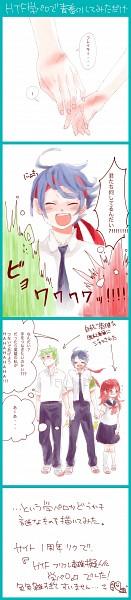 Tags: Anime, Pixiv Id 1106644, Happy Tree Friends, Flaky, Splendid (HTF), Flippy, Translation Request, Pixiv