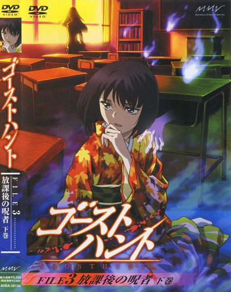 Hara Masako - Ghost Hunt