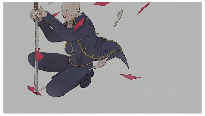 Harada Unosuke - Gintama