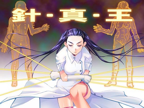 Tags: Anime, Alice Soft, Galzoo Island, Harimao, CG Art