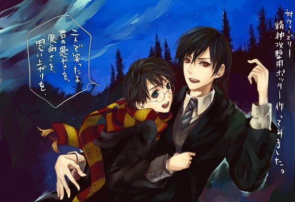 Tags: Anime, Harry Potter, Tom Marvolo Riddle, Harry Potter (Character), deviantART