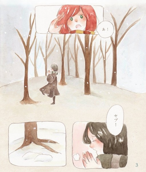 Tags: Anime, Pixiv Id 811281, Calling, Harry Potter, Lily Evans, Severus Snape, Whising, Comic