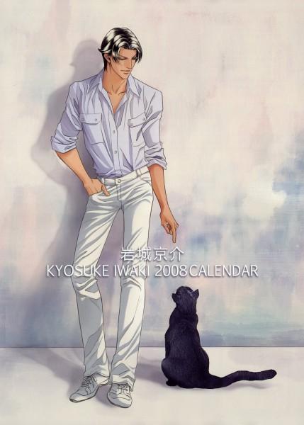 Tags: Anime, Youka Nitta, Haru wo Daiteita, Kyosuke Iwaki, Mobile Wallpaper, Calendar (Source), Calendar 2008