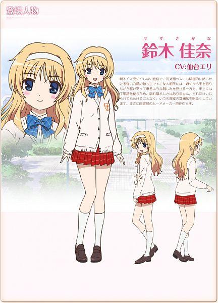 Haruka Sora