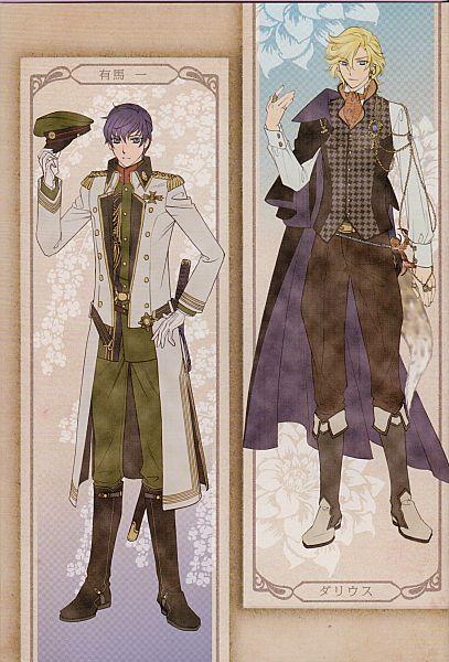 Tags: Anime, Mizuno Tohko, Koei, Harukanaru Toki no Naka de 6, Darius (Harukanaru Toki no Naka de 6), Arima Hajime, Scan, Official Art, Mobile Wallpaper