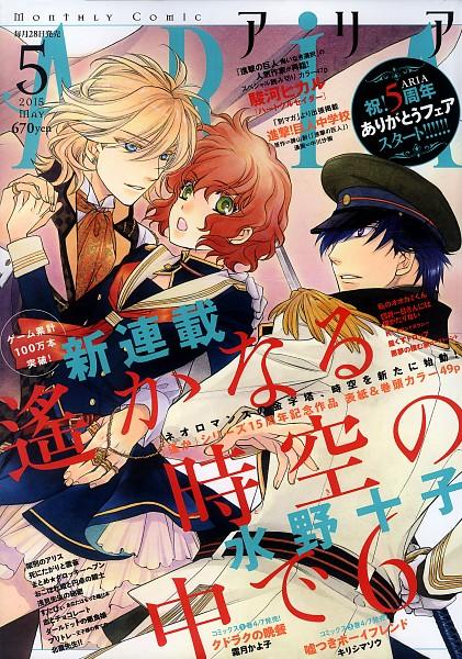 Tags: Anime, Mizuno Tohko, Harukanaru Toki no Naka de 6, Darius (Harukanaru Toki no Naka de 6), Arima Hajime, Takatsuka Azusa, Magazine Cover, ARIA (Magazine) (Source), Official Art, Magazine (Source), Scan, Mobile Wallpaper