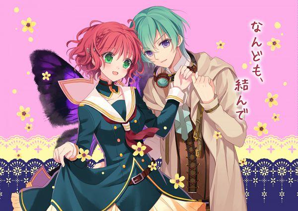 Tags: Anime, Utagedoki, Harukanaru Toki no Naka de 6, Ludhane, Takatsuka Azusa, Goggles Around Neck, Pixiv, Fanart, Fanart From Pixiv, PNG Conversion