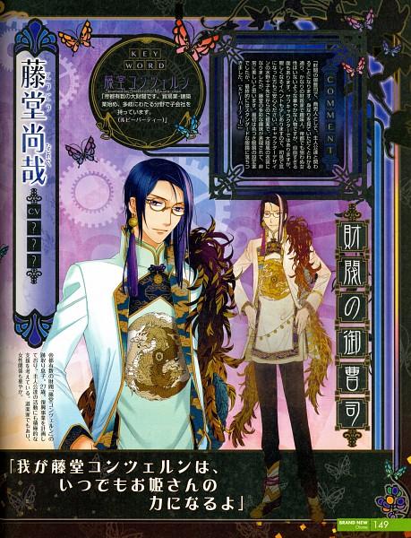 Tags: Anime, Mizuno Tohko, Koei, Harukanaru Toki no Naka de 6, Boa, Magazine (Source), Official Art, Character Request, Self Scanned, Magazine Page, B's LOG, Scan