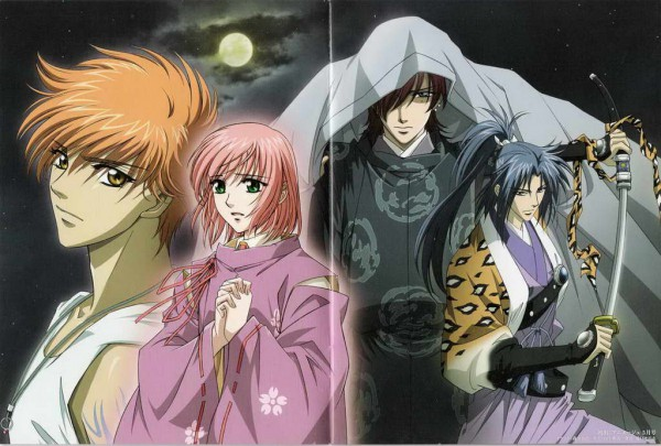 Tags: Anime, Harukanaru Toki no Naka de, Motomiya Akane, Morimura Tenma, Oo no Suefumi, Minamoto no Yorihisa, Reverse Harem, Official Art