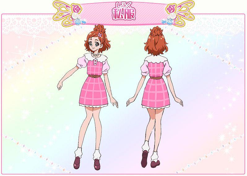 Haruno Haruka - Go! Princess Precure